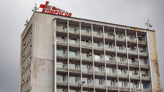 Bulgaria: Asociația Spitalelor vrea să-i oblige pe nevaccinați să plătească tratamentul, dacă ajung la spital. Cine se opune